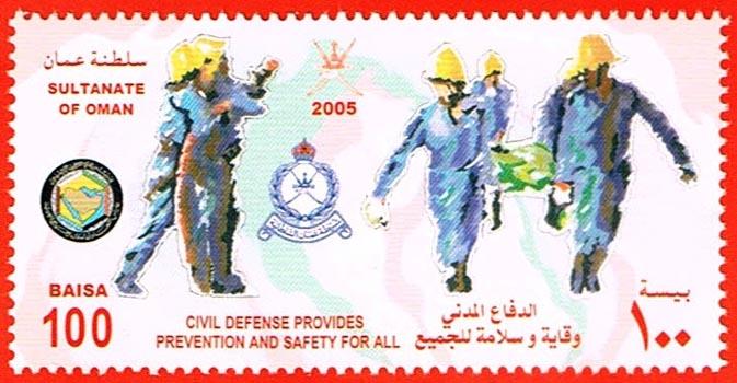 18 Oman